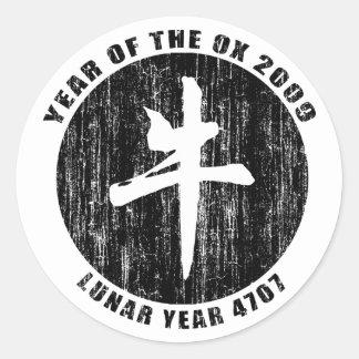 Regalos del año lunar 4707 etiqueta redonda