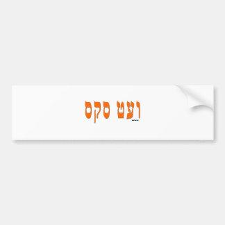 Regalos del béisbol de White Sox del hebreo Pegatina Para Auto