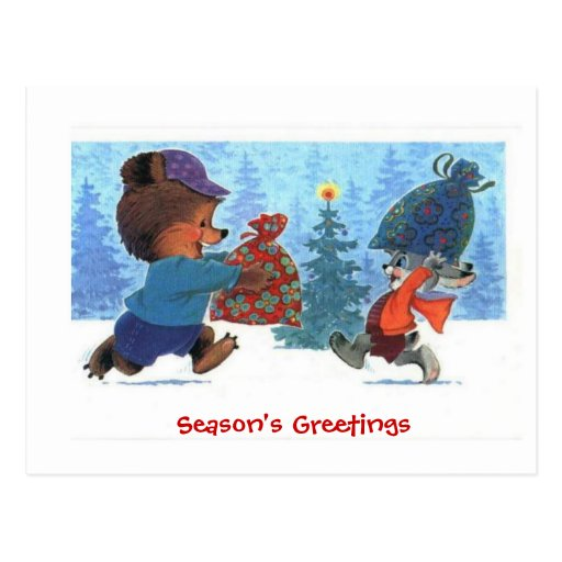 Regalos del navidad, intercambiando los regalos postal
