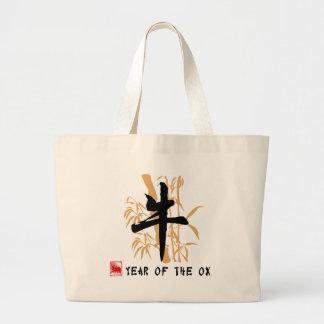 Regalos del símbolo del buey bolsa