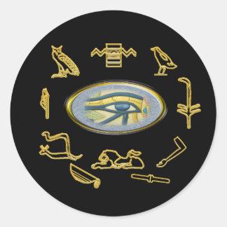 Regalos egipcios pegatina redonda