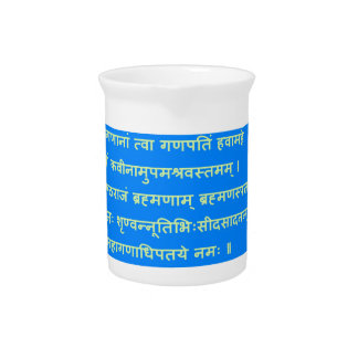 REGALOS sánscritos de Ganapati Ganesh Ganesha del Jarrón