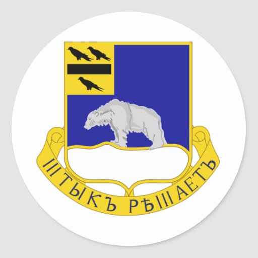 Regimiento 339 pegatina redonda