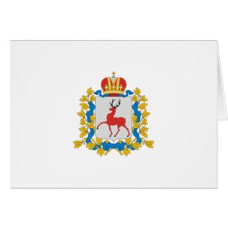 Región de Nizhny Novgorod, Rusia Tarjeta De Felicitación