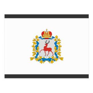 Región de Nizhny Novgorod, Rusia Tarjetas Postales