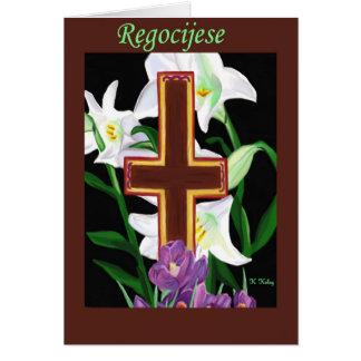 Regocijese tarjeta (Rejoice card)