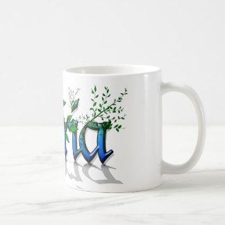Regular Aeria Logo Coffee Mug