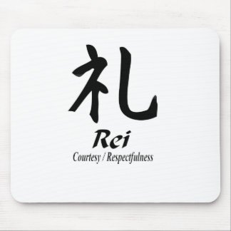 """""""Rei"""" Mouse Pad"""