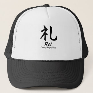 """""""Rei"""" Trucker Hat"""
