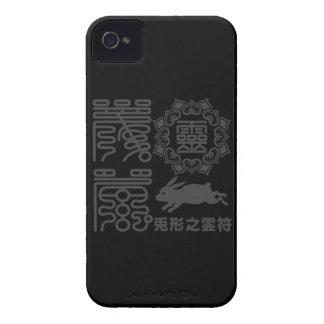 Reifu1 Case-Mate iPhone 4 Cases