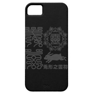 Reifu1 iPhone 5 Case