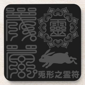 Reifu1 Drink Coaster
