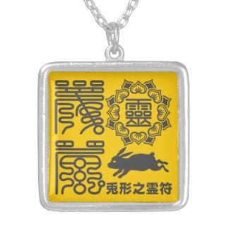 Reifu1 Square Pendant Necklace