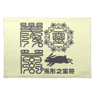 Reifu1 Cloth Place Mat