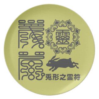 Reifu1 Party Plates