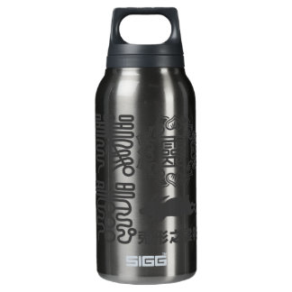 Reifu1 10 Oz Insulated SIGG Thermos Water Bottle
