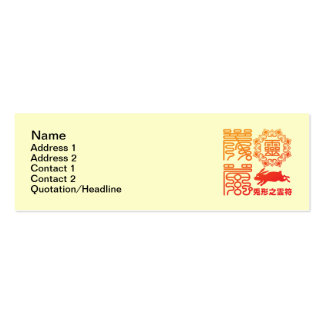 Reifu2 Double-Sided Mini Business Cards (Pack Of 20)