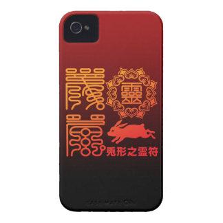 Reifu2 iPhone 4 Cover