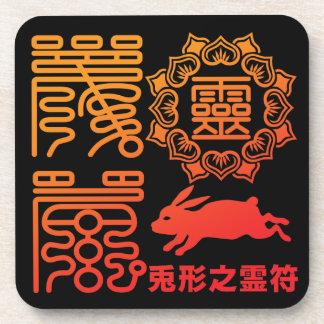 Reifu2 Drink Coaster