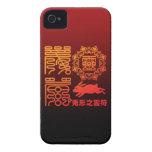Reifu2 iPhone 4 Case-Mate Cases