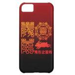 Reifu2 iPhone 5C Case