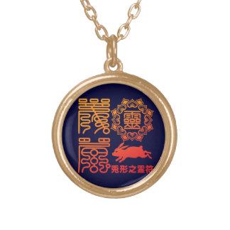 Reifu2 Round Pendant Necklace