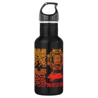 Reifu2 18oz Water Bottle