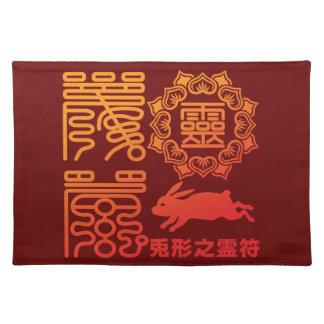 Reifu2 Cloth Place Mat