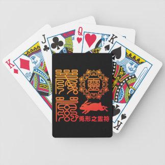 Reifu2 Bicycle Playing Cards