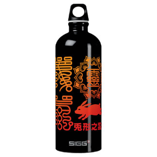 Reifu2 SIGG Traveler 1.0L Water Bottle