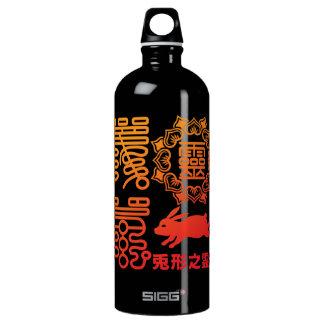 Reifu2 Water Bottle