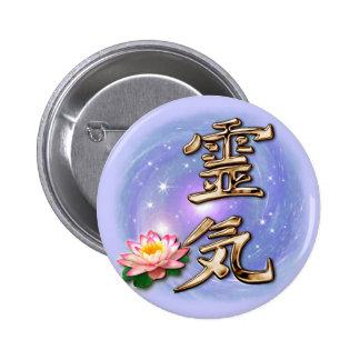 Reiki Pinback Button