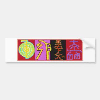 Reiki Car Bumper Sticker