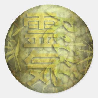 REIKI/diseño de bambú Pegatina Redonda