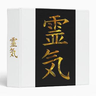 REIKI / GOLD   black & white Binder