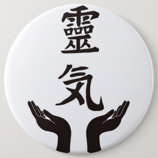 Reiki Hands Colossal Size Button