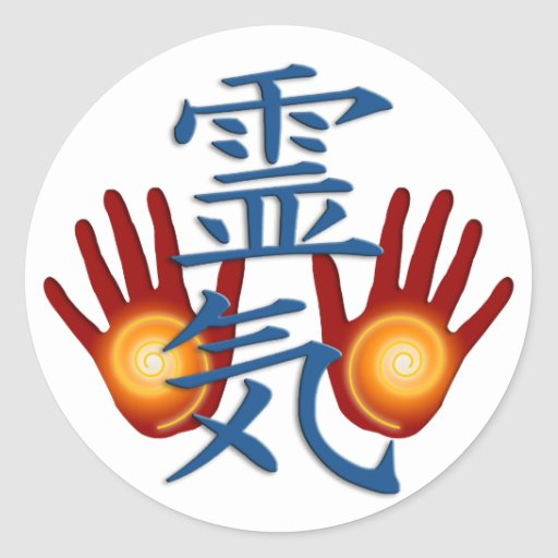 Reiki Hands Sticker