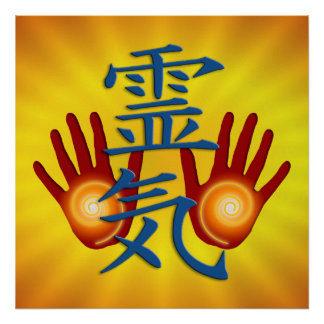 Reiki Hands yellow shine Print