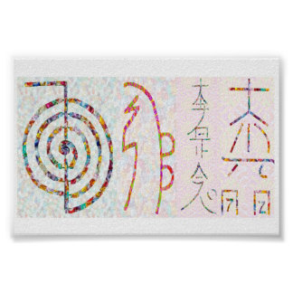 REIKI HEALING Chokuray ShayHayKi Distance Healer Poster