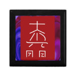 Reiki Healing Symbol TEMPLATE Replace Background Gift Boxes