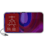 Reiki Healing Symbol TEMPLATE Replace Background Travelling Speakers