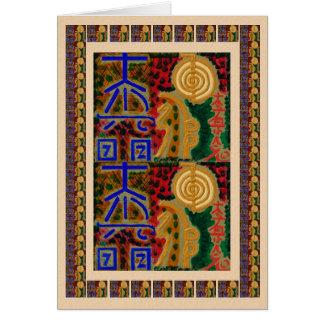 Reiki Healing Symbols n Border -by  Navin Joshi Greeting Cards