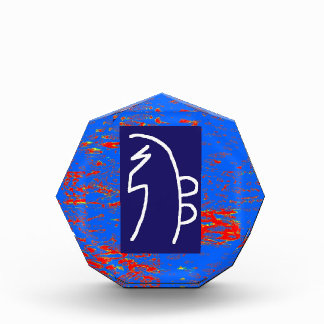 REIKI Healing Symbols  TEMPLATE Health Wellbeing Acrylic Award
