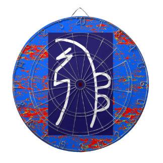 REIKI Healing Symbols  TEMPLATE Health Wellbeing Dartboard With Darts