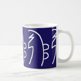 REIKI Healing Symbols  TEMPLATE Health Wellbeing Coffee Mugs