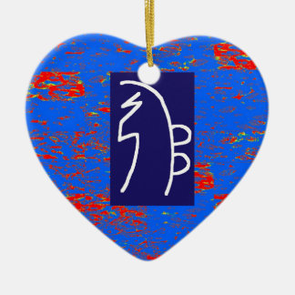 REIKI Healing Symbols  TEMPLATE Health Wellbeing Double-Sided Heart Ceramic Christmas Ornament