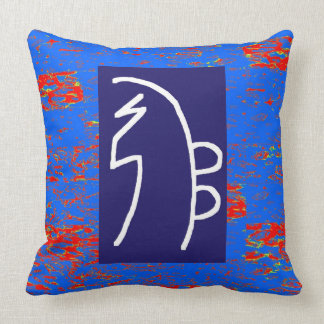 REIKI Healing Symbols  TEMPLATE Health Wellbeing Throw Pillow