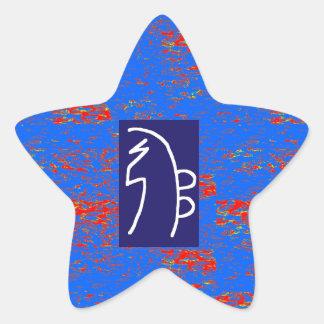 REIKI Healing Symbols  TEMPLATE Health Wellbeing Star Sticker