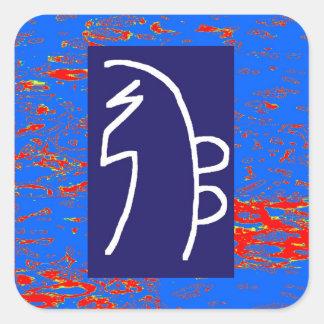 REIKI Healing Symbols  TEMPLATE Health Wellbeing Square Sticker