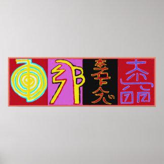 REIKI Karuna Healing Master s Symbols Print